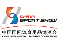 China Sport Show